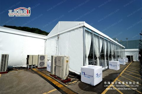 Canopy event tent