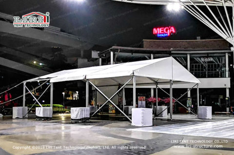 Mini Party Tent marquee hire