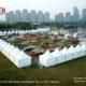 Mini Waterproof Pagoda Tents