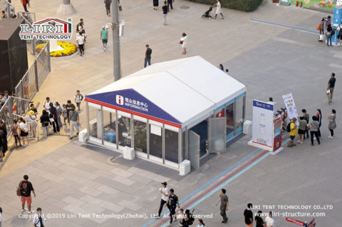 Small Event Canopy Tent