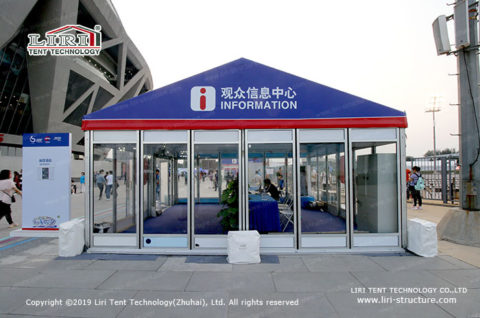 Small Event Tent Rental