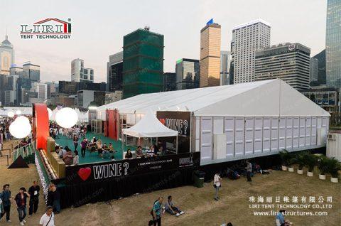 Small Event Tent rentals