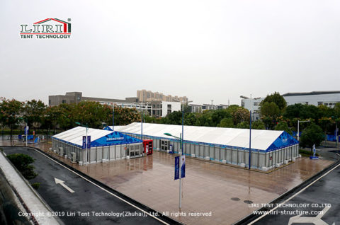 Small Tent for Sports Event