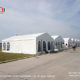 White Party Tent For Sale