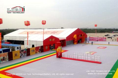 tent house Hall