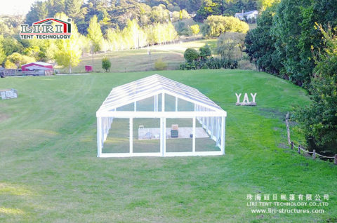 10×20 wedding tent images