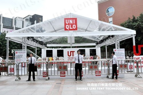 Marquee tent of Uniqlo