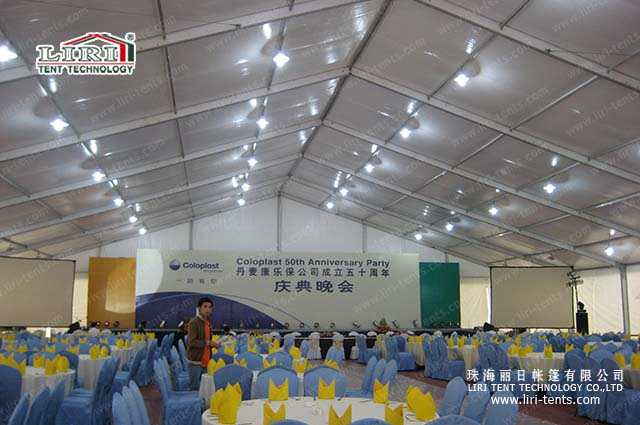 Due to the celebration tent is for temporary ceremony most of time it is used for rental. Liri has the span width of the celebration tents for rental ... & Liri Tent- your first choice for Celebration Ceremony - Liri Tent ...
