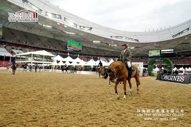 Equestrian Masters