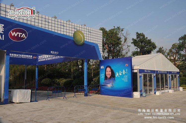 2015 WTA Zhuhai.
