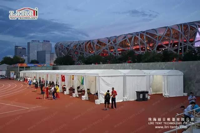 beijing iaaf world championships