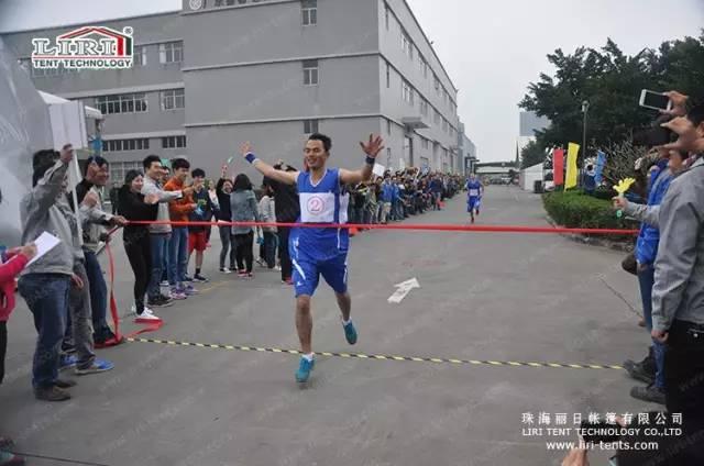 men's 1000 meters