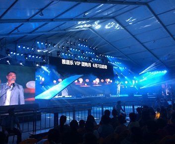 Concert Music Festival Event Tent