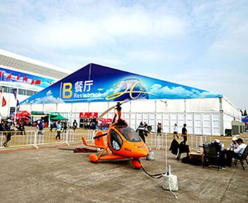 Outdoor Exhibition Tents For Airshow China