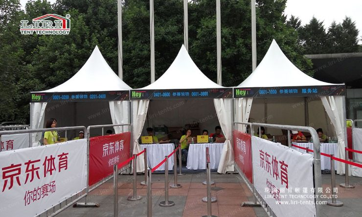 2016 JD Running Held Successfully Under Liri Tent