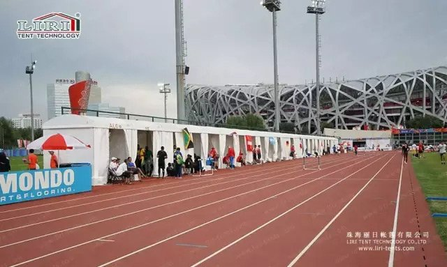 LIRI Tent And Nationwide Physical Fitness