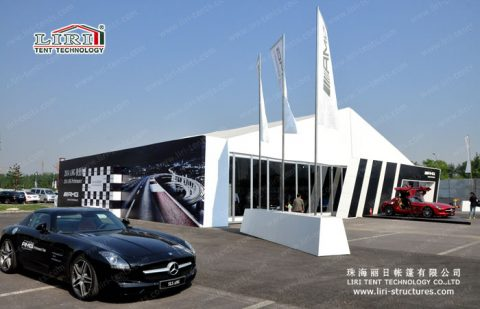 mobile exhibition tent auto show