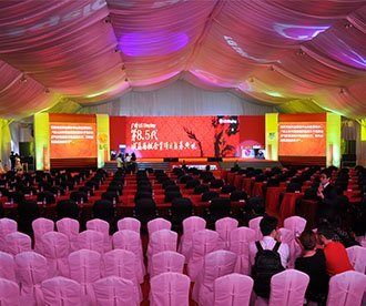 30x60 Large Party Tent Rental 1