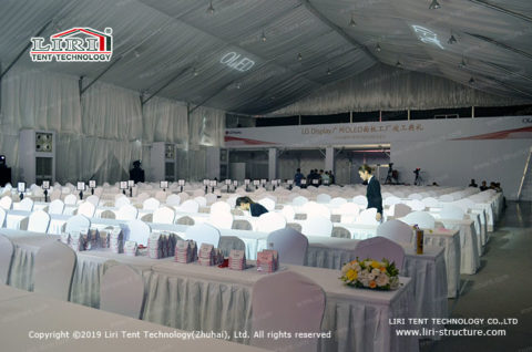 Marquee Party Event Rentals