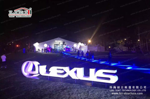 outside event tents