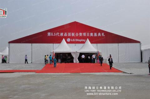 white party tent rental