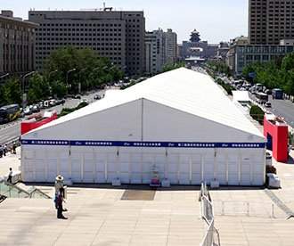 20 x 60 Big Exhibition Tent for Sale