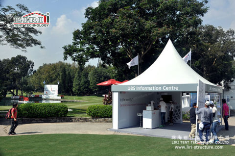 Small Event Tent for Rental