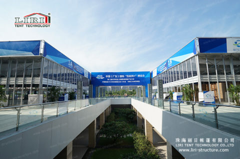 20m Temporary Exhibition Hall