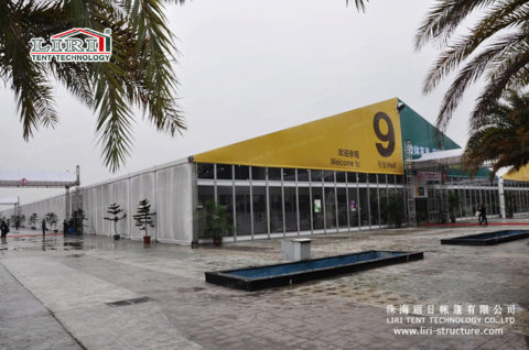 40x60 Custom Trade Show Tents