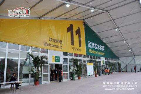 Custom Trade Show Tents