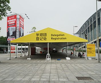 Outdoor Exhibition Tents for Chinaplas 2