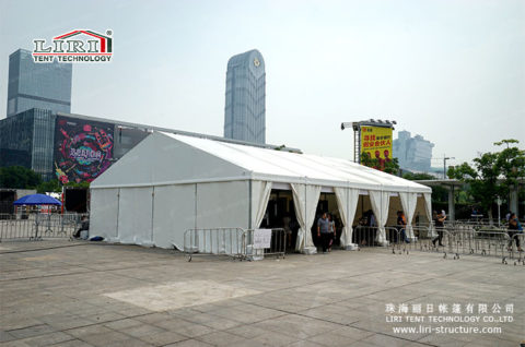 Outdoor Exhibition for ticket office