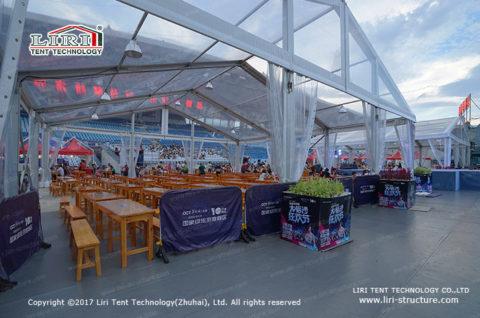 Summer Festival tent