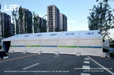 2021 China National Games Outdoor Event tents