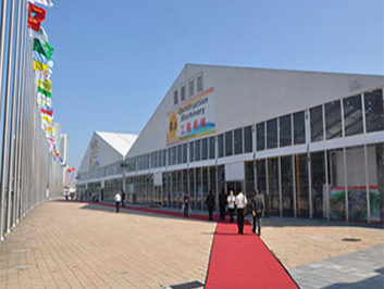 Canton Fair outdoor exhibition tents