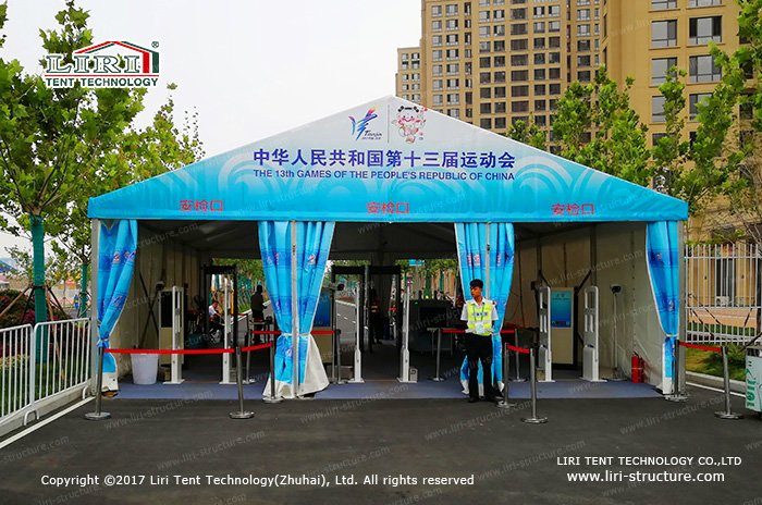 Event Marquees for National Games of China & Event Marquees - Liri Tent Structure