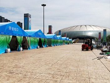 Event Tents for National Games of China 2 1
