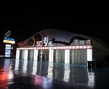 Temporary cinema Buildings