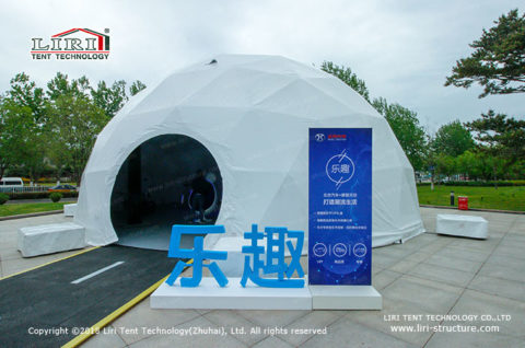 Sports Domes tent