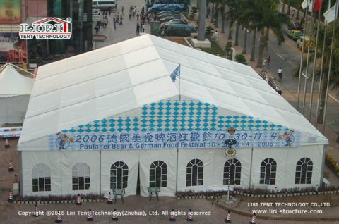 Buy used party tents