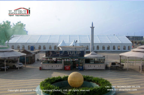 commercial canopy tent
