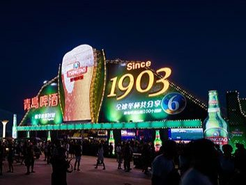 Beer Tent for Qingdao International Beer Festival