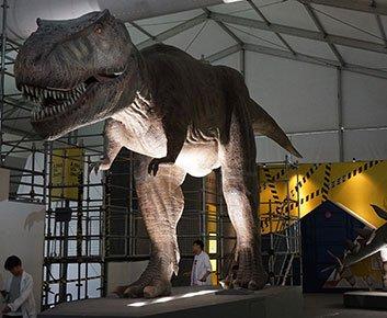 Dinosaur Exhibit Museum Tent