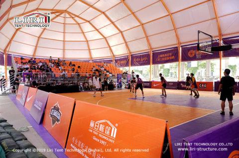 Commercial Indoor Basketball Court
