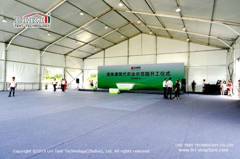 big white tent event