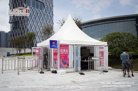 sports events tent canopy