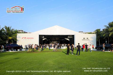 White Event PVC Frame Tent