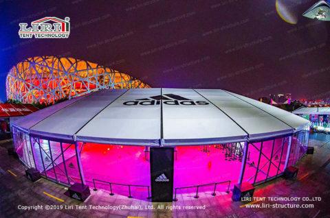 Adidas Giant Tent