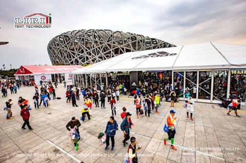 Adidas Tent Sale Event