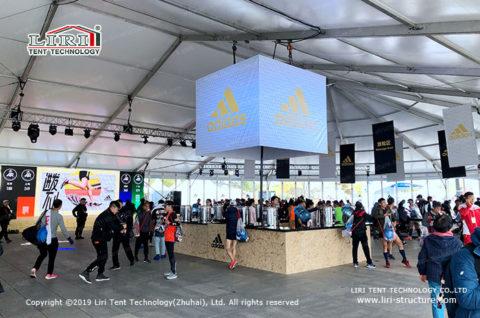 Custom adidas Event Tent for sale